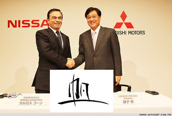 obile News: 电能驱动环保未来,MITSUBISHI MO
